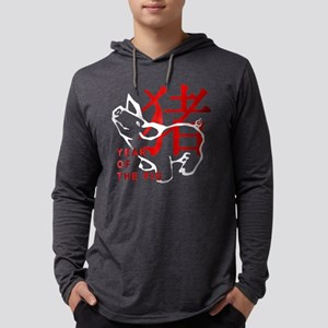 year-of-the-pig-cute Mens Hooded Shirt
