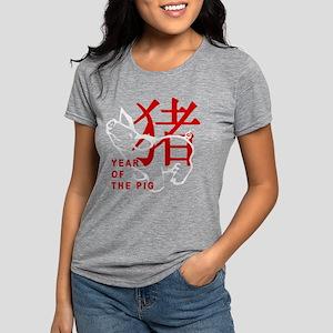 year-of-the-pig-cute Womens Tri-blend T-Shirt