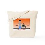 Ichiro Dreams In Color - Japanese Tote Bag