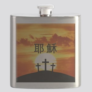Traditional Chinese Calvary Sunrise Flask