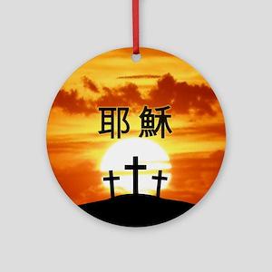 Traditional Chinese Calvary Sunrise Round Ornament