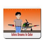 Ichiro Dreams In Color English Mousepad