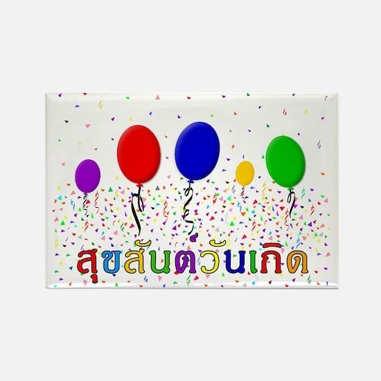 Thai Happy Birthday Rectangle Magnet