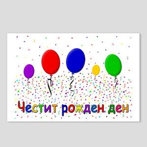 Bulgarian Happy Birthday Postcards (Package of 8)