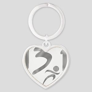 Silver 13.1 half-marathon Heart Keychain