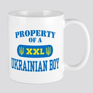 Property of a Ukrainian Boy Mug