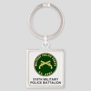 Army-519th-MP-Bn-Shirt-4 Square Keychain