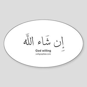 God Willing Insha'Allah Arabic Oval Sticker