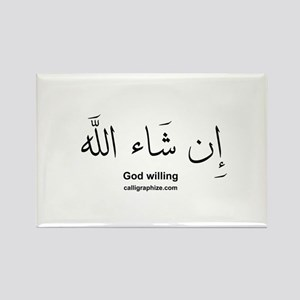 God Willing Insha'Allah Arabic Rectangle Magnet