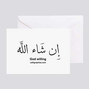 Arabic calligraphy greeting cards cafepress god willing inshaallah arabic greeting cards pac m4hsunfo