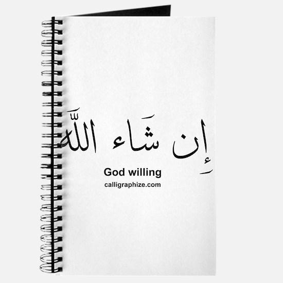 God Willing Insha'Allah Arabic Journal