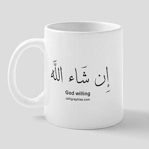 God Willing Insha'Allah Arabic Mug