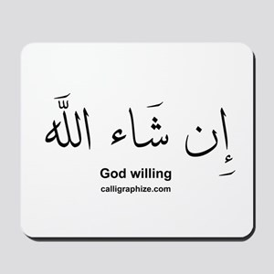 God Willing Insha'Allah Arabic Mousepad