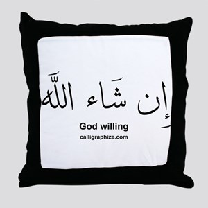 God Willing Insha'Allah Arabic Throw Pillow
