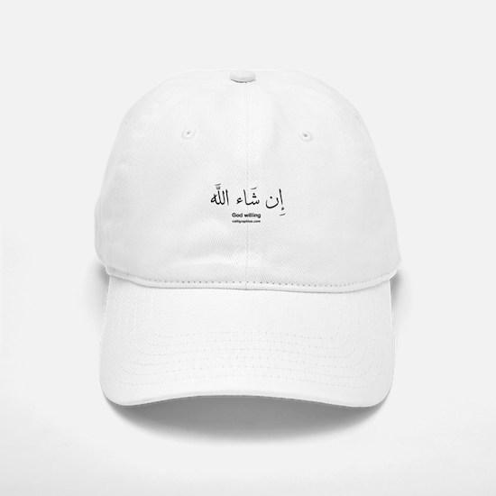 God Willing Insha'Allah Arabic Baseball Baseball Cap