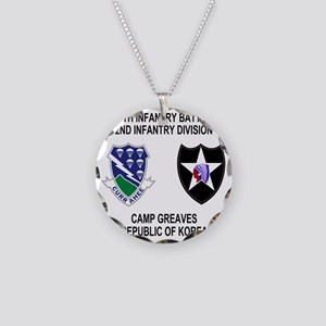 2-Army-506th-Infantry-Korea- Necklace Circle Charm