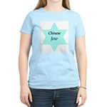 Chinese Jew Women's Pink T-Shirt