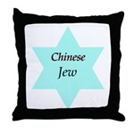 Chinese Jew Throw Pillow