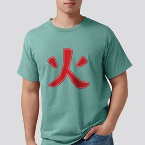 Hokage Icon Mens Comfort Colors Shirt