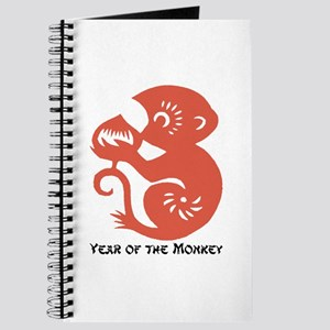 Year Of The Monkey Papercut Journal