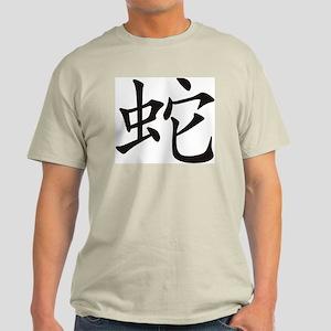 Year of the Snake T-Shirt - Men's Ash