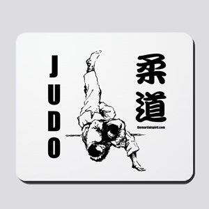 Judo Throw Mousepad