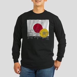 Flag of Nihon Koku / JP Long Sleeve Dark T-Shirt