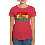 Reggae Women's Dark T-Shirt