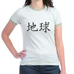 Kanji Earth Jr. Ringer T-Shirt