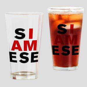 I AM SIAMESE Drinking Glass