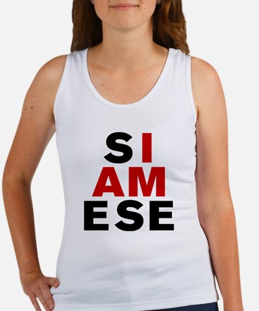 I AM SIAMESE Women's Tank Top