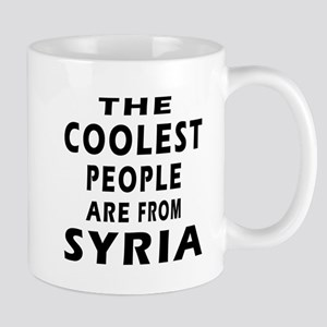 The Coolest Syria Designs Mug