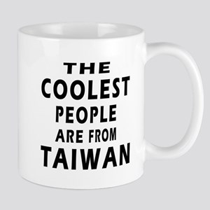 The Coolest Taiwan Designs Mug