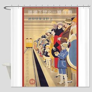 Train Station, Japan, Travel, Vintage Poster Showe