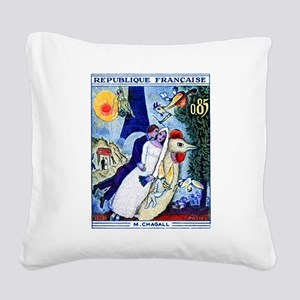 1963 France Les Fiancees Chagall Painting Stamp Sq