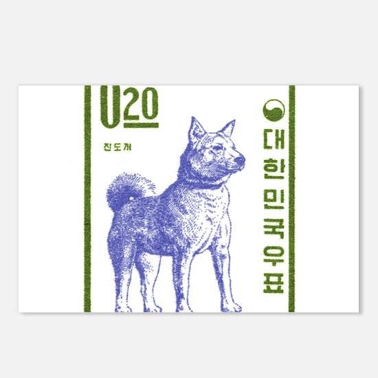 Vintage 1962 Korea Jindo Dog Postage Stamp Postcar