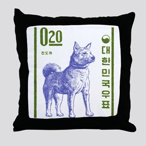 Vintage 1962 Korea Jindo Dog Postage Stamp Throw P