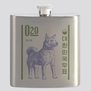 Vintage 1962 Korea Jindo Dog Postage Stamp Flask