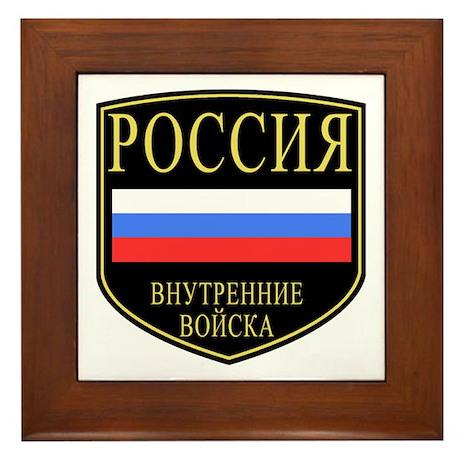 Russian Spetsnaz Framed Tile