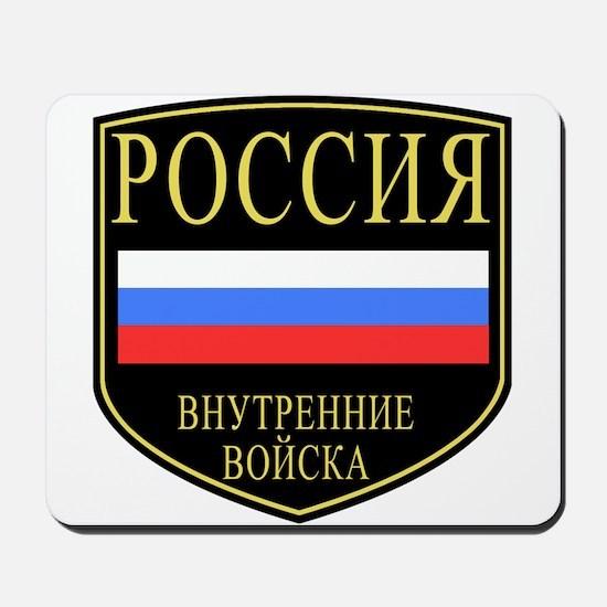 Russian Spetsnaz Mousepad