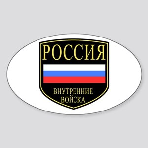Russian Spetsnaz Oval Sticker