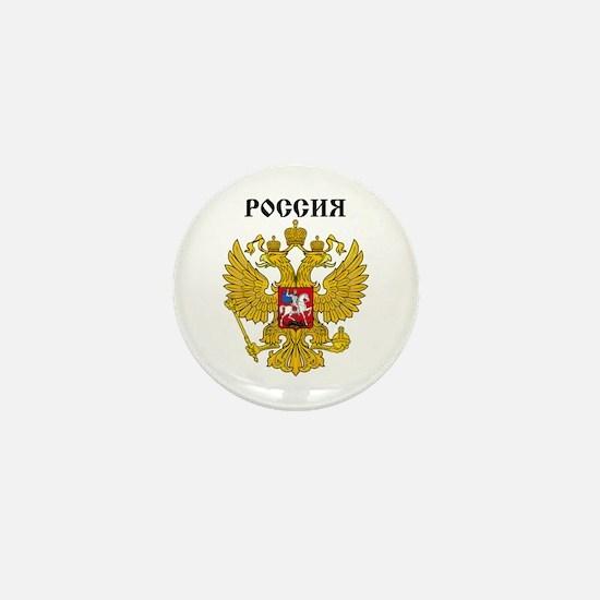 Rossiya / Russia Mini Button