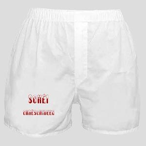 Schéi Chrëschtdeeg Boxer Shorts
