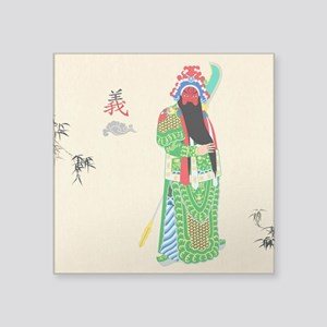 Peking Opera Guanyu - Sticker