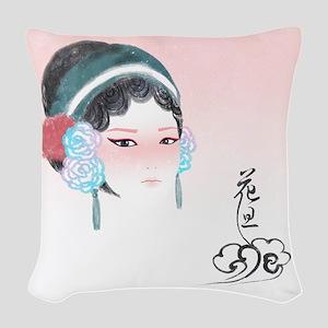 Peking Opera Huadan - Woven Throw Pillow