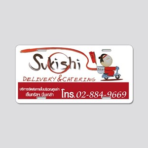 sushi scooter Aluminum License Plate