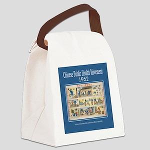 DSC_4016-city-sanation Canvas Lunch Bag