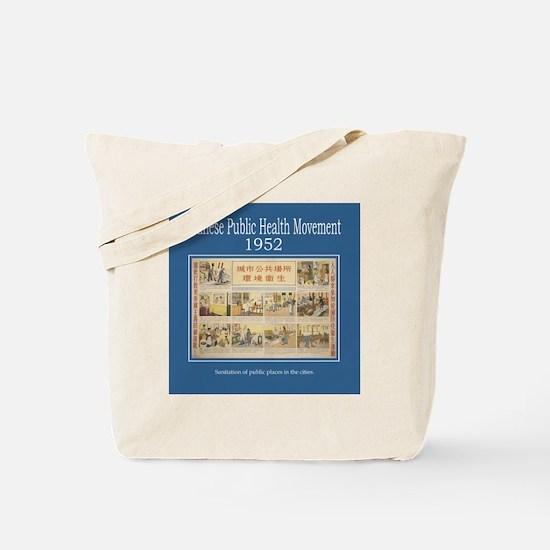 DSC_4021-publicplaces Tote Bag
