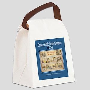 DSC_4021-publicplaces Canvas Lunch Bag