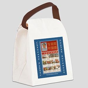 DSC_4077-snailfever1 Canvas Lunch Bag